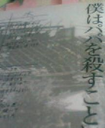 080518_1504~01.JPG