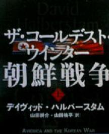 091126_0052~02.JPG
