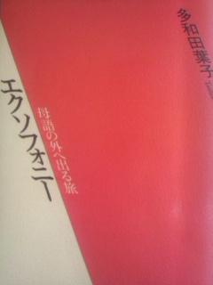 多和田111213_0934~01.jpg