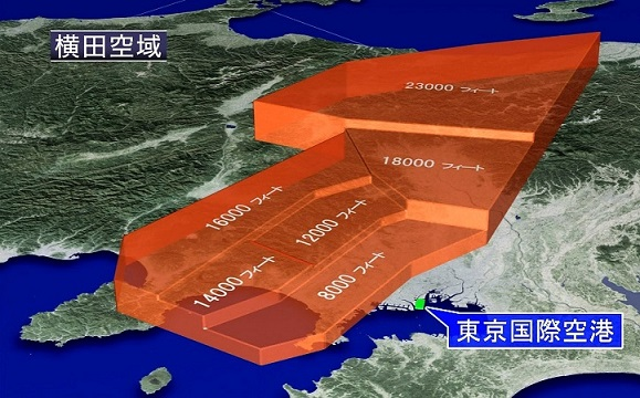Yokota01 sss.jpg