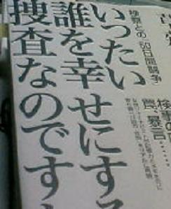 080519_2347~01.JPG