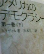 090108_0230~01.JPG