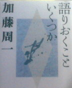 091003_0035~01.JPG