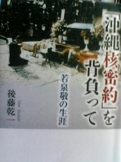 100502_0906~01.JPG