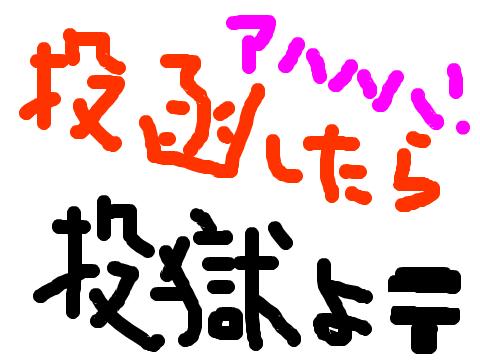 17377693_3876236172.jpg