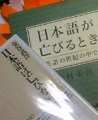 水村100322_0109~01.JPG
