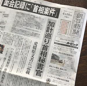 asahi_01_20180410.jpg